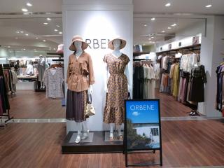 イオンモール高松 ORBENE(オルベネ)の画像・写真
